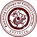Kunming College of Eastern Language