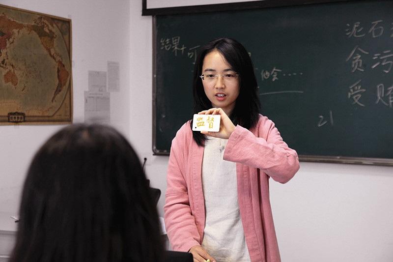 Learn Chinese In Beijing | Beginner to Advanced Mandarin ...