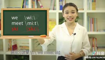 English Pronunciation Teaching (Pan Yiying)